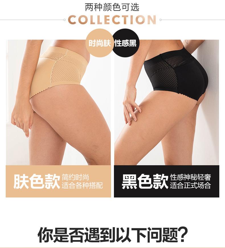 魅图性感提臀假屁股垫无痕女夏塑身隐形翘臀丰臀内裤透气