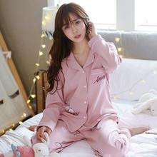结婚睡衣女春秋长袖纯棉韩版粉色开衫秋季家居服两件套装可外穿