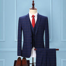 11件套】男士西服套装藏蓝格子三件套休闲修身新郎伴郎结婚礼服