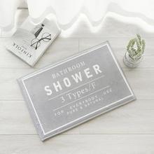 北欧风黑白字母地垫吸水速干防滑垫浴室卫生间厨房进门垫
