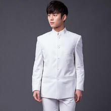 白色款中山装套装男青年韩版修身民族唐装结婚礼服新郎伴郎套装