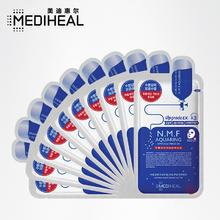 MEDIHEAL/美迪惠尔韩国可莱丝针剂水库面膜贴10片