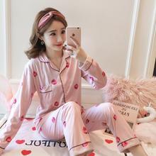 韩版春秋季性感开衫长袖睡衣女可爱甜美公主草莓家居服套装可外穿