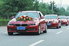 武汉婚车租赁价格一览表