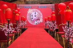 中式婚礼贵还是西式贵