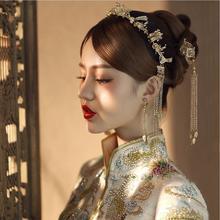 新娘头饰结婚中式秀禾服饰品古装大气发饰套装复古婚礼龙凤褂配饰