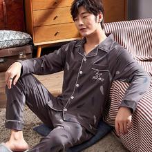 睡衣男春秋纯棉长袖宽松休闲青年男士睡衣两件套装全棉家居服