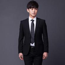 超值11件套】黑色款新郎结婚西服套装男士三件套修身伴郎礼服