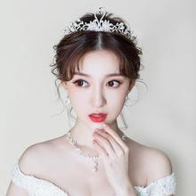 甜美配饰!新娘头饰皇冠三件套韩式婚礼项链发饰结婚婚纱配饰