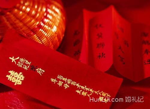 婚礼红包上的祝福语_新婚红包祝福语范文【婚礼纪】