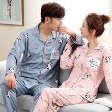 韩版春秋季性感开衫长袖情侣睡衣可爱卡通男女士宽松家居服套装