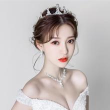新款新娘头饰皇冠项链耳环三件套装森系王冠结婚礼服婚纱