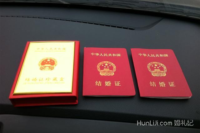 中國法定結婚年齡_中國法定兒童年齡界定_法定登記年齡是多少
