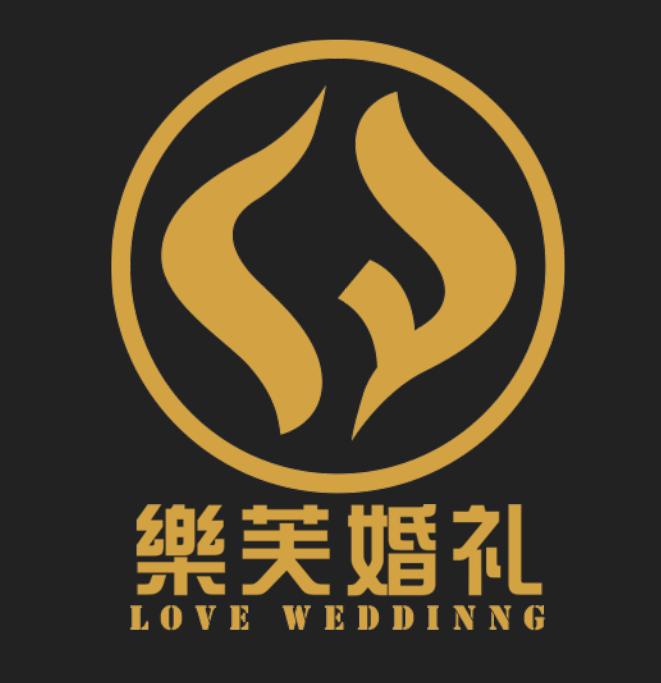 Love 樂芙婚礼