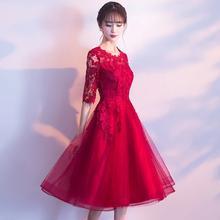敬酒服新娘春季2018新款红色显瘦订婚夏季结婚礼服回门服女