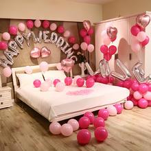 新品- 婚庆气球装饰 婚房场景布置浪漫新婚结婚墙