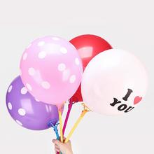 创意婚庆结婚气球婚礼大号婚房装饰布置用品