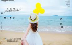 巴厘岛婚纱摄影前十名有哪些?