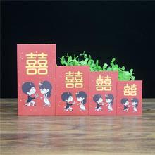 【90个装】精美盒装卡通结婚红包 满32元包邮