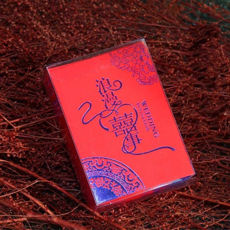 结婚礼接新娘 创意迷你小红包塞门开门小红包 小利是封80个