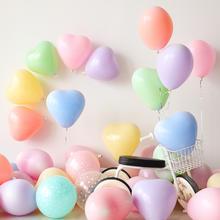 新品-10寸心形马卡龙乳胶气球婚礼生日拍照装饰表白告白气球