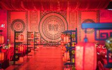 中式婚礼各流程主持词完整版