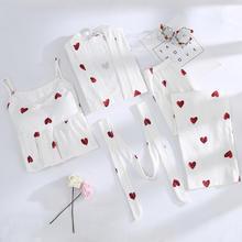 韩版春秋夏季长袖吊带长裤三件套睡衣清新可爱甜美爱心家居服套装