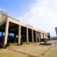 成都怡东国际酒店
