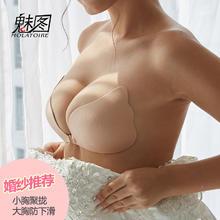 硅胶隐形文胸贴小胸聚拢婚纱防滑上托加厚乳贴无肩带无痕美背内衣