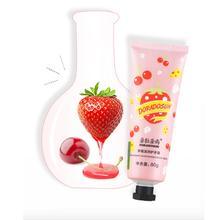 朵拉朵尚草莓滋润护手霜80g