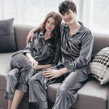 韩版春秋季性感长袖情侣睡衣纯色金丝绒男女士家居服套装可外穿