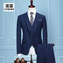 送衬衫配饰】新郎西服套装男士三件套结婚礼服伴郎小西装修身正装