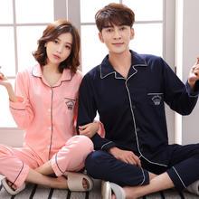 性感开衫长袖情侣睡衣韩版春秋季男女士可爱甜美家居服套装可外穿