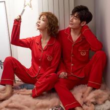 春秋季新婚结婚喜庆红色纯棉情侣睡衣性感长袖男女士家居服套装