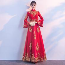新娘敬酒服2018新款秋季韩版结婚订婚回门红色显瘦长袖晚礼服