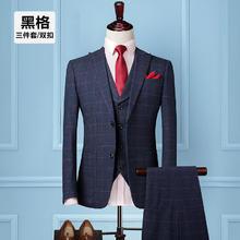 送衬衫领带】新郎英伦格子西服套装三件套男士伴郎结婚礼服修身