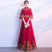 敬酒服新娘秋季2018新款中国风蕾丝长款酒红色中式结婚礼服女