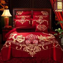 结婚绣花四件套龙凤喜庆大红多件套新婚送礼必备床品