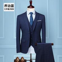 送衬衫领带】新郎英伦格子西服套装男士三件套修身结婚伴郎礼服