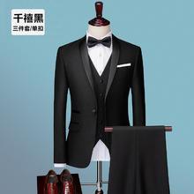 送衬衫领带新郎西服套装男士晚礼服宴会主持人修身结婚西装燕尾服