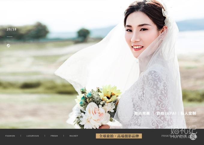 4988全包】送5星酒店+婚纱/MV+包邮+礼包