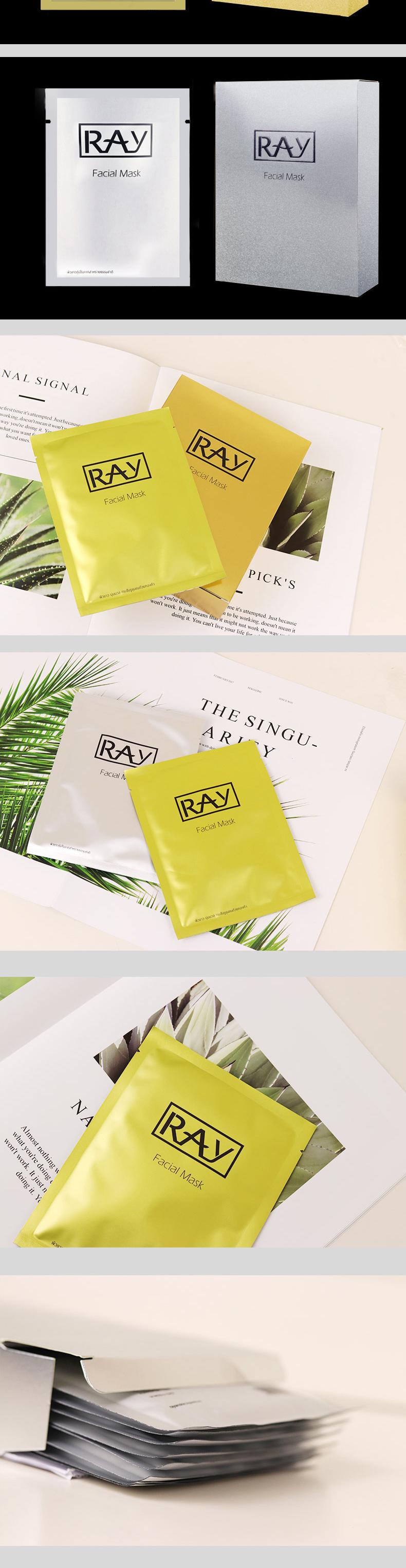 【预售2月3日发货】 RAY 妆蕾 补水面膜 10片/盒