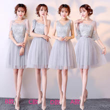 伴娘服短款姐妹裙修身显瘦韩版伴娘礼服