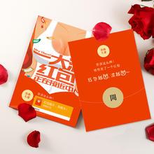 微信红包定制手慢了婚礼生日周岁百日祝福红包利是封定制抖音同款