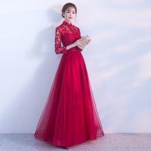 新娘敬酒服2018新款秋季冬结婚订婚回门小礼服女韩版显瘦长款