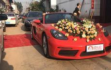婚车用什么车比较好