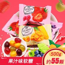 雅伯芒果草莓葡萄混合口味水果汁软糖结婚喜糖果500g零食散装