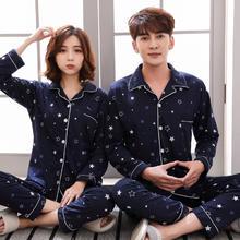 性感开衫长袖情侣睡衣韩版春秋季可爱甜美星星男女士家居服套装