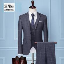送衬衫领带新郎结婚西服三件套套装韩版修身灰色格子西装男士礼服