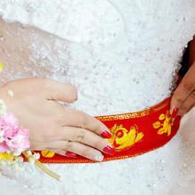 包邮:新郎新娘吉祥红腰带装钱腰带 烫金鸳鸯百年好合腰带
